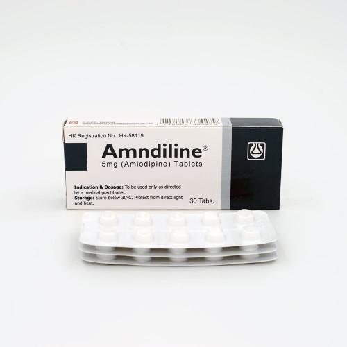 AMNDILINE TAB 3x10's/BOX 外包裝成品