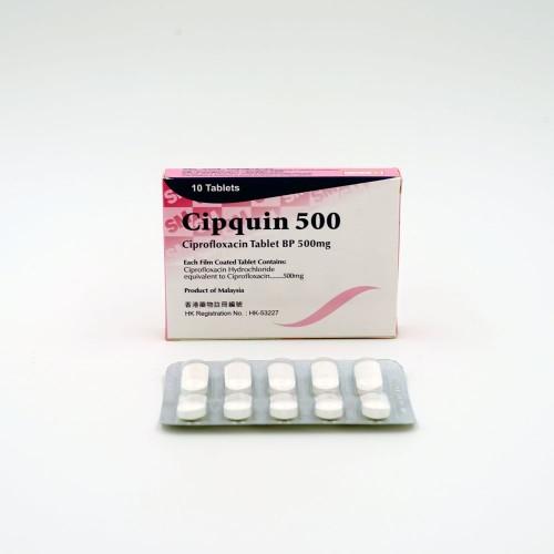 CIPQUIN 500 TAB 10s/BOX 外包裝成品