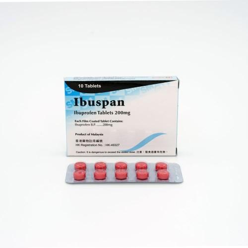 IBUSPAN TAB 200mg 10s/BOX 外包裝成品