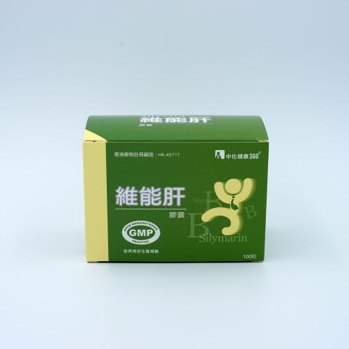 SILYVITA CAP 10x10's/BOX 外包裝成品