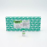 STACORT-A INJ 40mg/ml 1ml 10vial/BOX