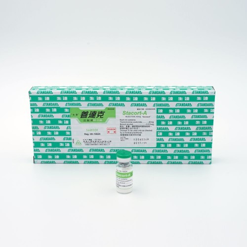 STACORT-A INJ 40mg/ml 1ml 10vial/BOX