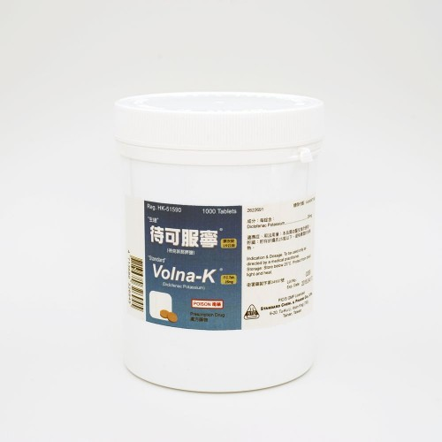 VOLNA-K F.C. TAB 25mg 1000's/BTL